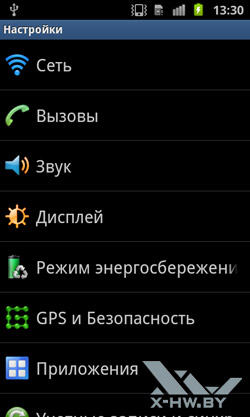 Настройки Samsung Galaxy S II. Рис. 1