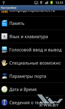 Настройки Samsung Galaxy S II. Рис. 3