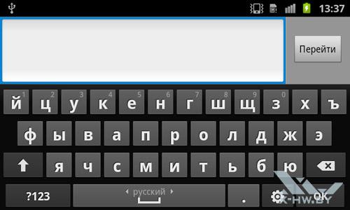 Экранная клавиатура Samsung Galaxy S II. Рис. 1