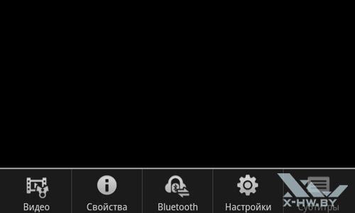 Видеоплеер Samsung Galaxy S II. Рис. 4