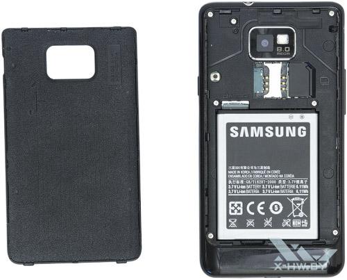 Samsung Galaxy S II со снятой задней крышкой