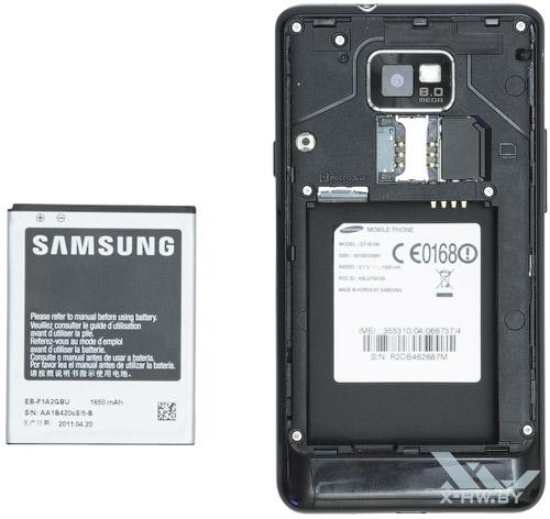 Аккумулятор Samsung Galaxy S II