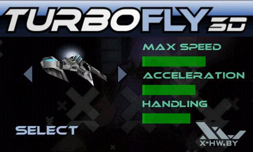 TurboFly3D на ZTE V9. Рис. 1
