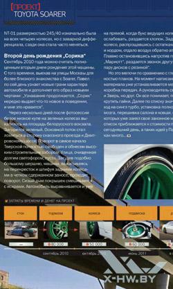 Просмотр PDF на ZTE V9. Рис. 2