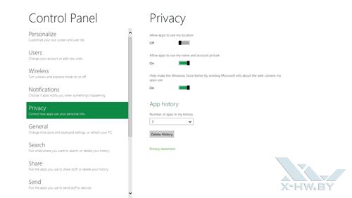Панель управления Metro. Настройка приватности Windows Developer Preview