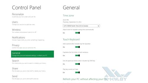 Панель управления Metro. Общие настройки Windows Developer Preview