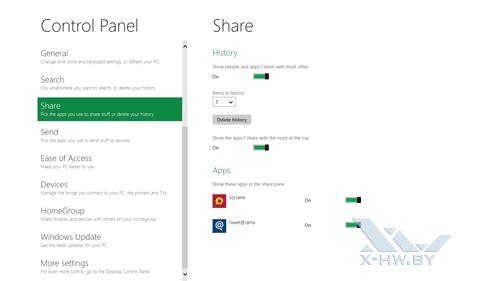 Панель управления Metro. Настройка общего доступа в Windows Developer Preview