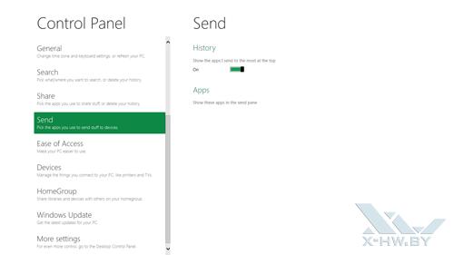 Панель управления Metro. Настройка отправки Windows Developer Preview