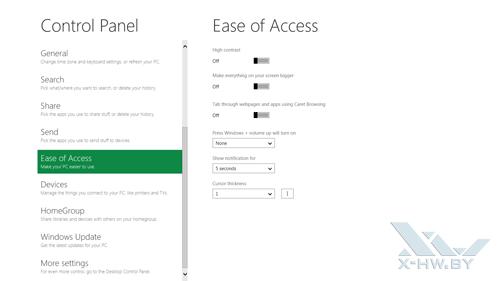 Панель управления Metro. Настройка доступа в Windows Developer Preview