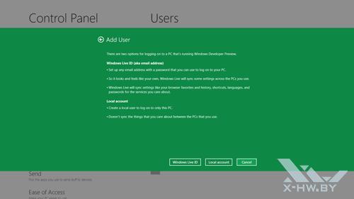 Добавление нового пользователя в Windows Developer Preview