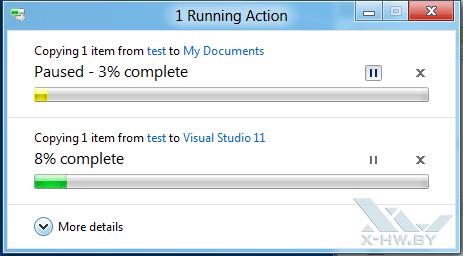 Окно копирования файла в Windows Developer Preview