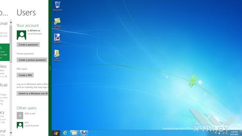Разделенный рабочий стол и Metro в Windows Developer Preview