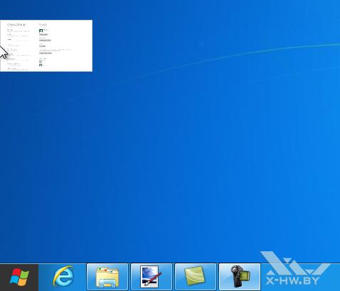 Переход к приложению Metro в Windows Developer Preview