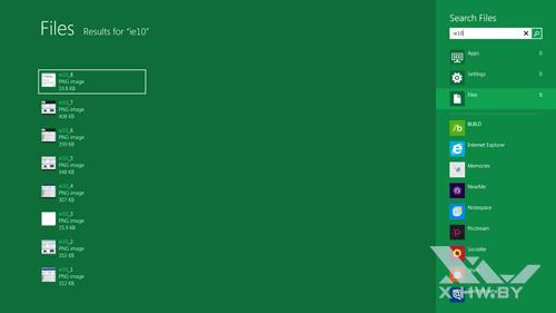 Поиск по файлам в Windows Developer Preview