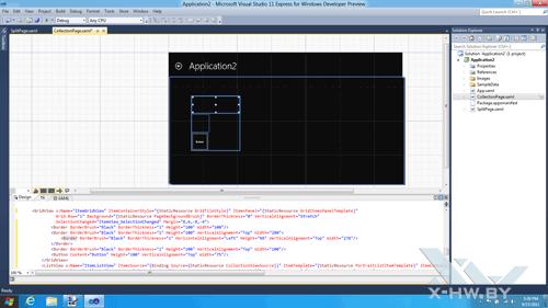 Разработка приложения в Visual Studio 11 в Windows Developer Preview