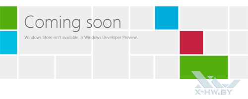 Windows Store в Windows Developer Preview