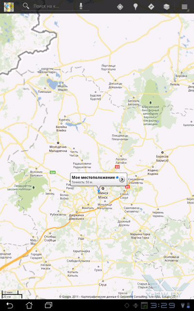 Google Maps на ASUS Eee Pad Transformer TF101. Рис. 1