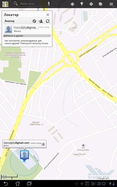 Google Maps на ASUS Eee Pad Transformer TF101. Рис. 2