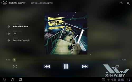 Музыкальный плеер на ASUS Eee Pad Transformer TF101. Рис. 3