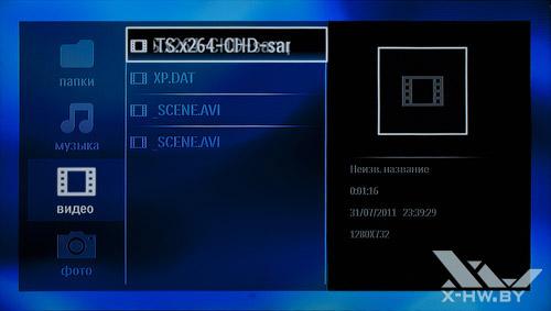 Информация о видео файле на USB-накопителя на Philips BDP9600