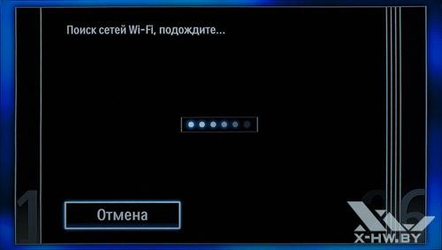 Поиск точки доступа Wi-Fi на Philips BDP9600