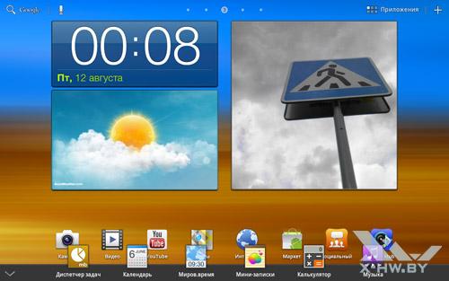 Дополнительная панель на рабочем столе Samsung Galaxy Tab 10.1
