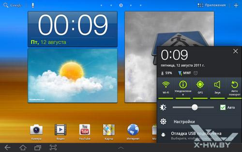 Область уведомлений Samsung Galaxy Tab 10.1
