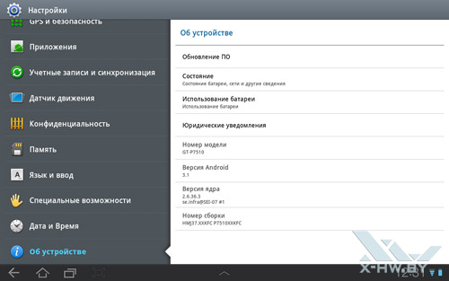 Информация о Samsung Galaxy Tab 10.1