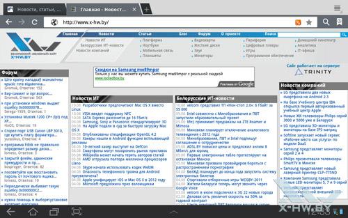 Браузер на Samsung Galaxy Tab 10.1. Рис. 2
