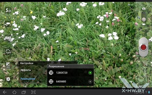 Настройки камеры на Samsung Galaxy Tab 10.1. Рис. 1