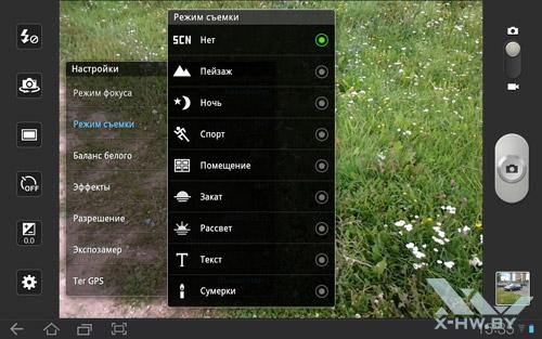 Настройки камеры на Samsung Galaxy Tab 10.1. Рис. 3