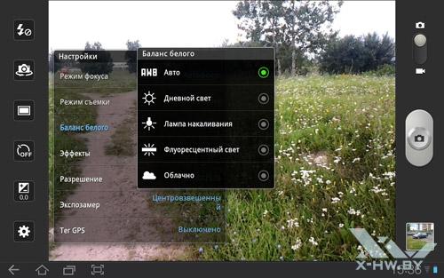Настройки камеры на Samsung Galaxy Tab 10.1. Рис. 4
