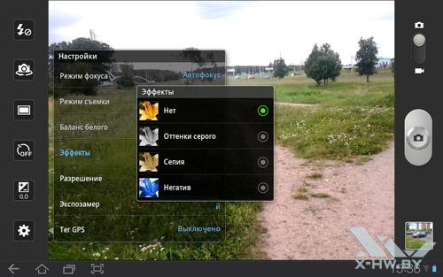 Настройки камеры на Samsung Galaxy Tab 10.1. Рис. 5