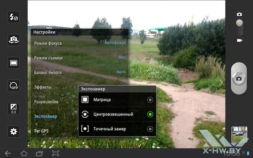 Настройки камеры на Samsung Galaxy Tab 10.1. Рис. 7