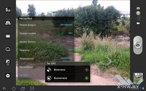 Настройки камеры на Samsung Galaxy Tab 10.1. Рис. 9