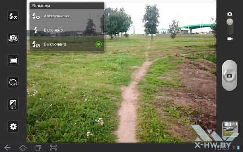 Приложение камеры на Samsung Galaxy Tab 10.1. Рис. 11