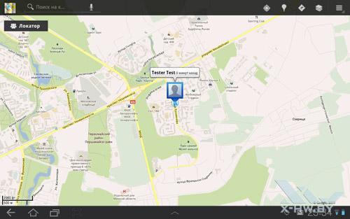 Навигационный сервис на Samsung Galaxy Tab 10.1. Рис. 1