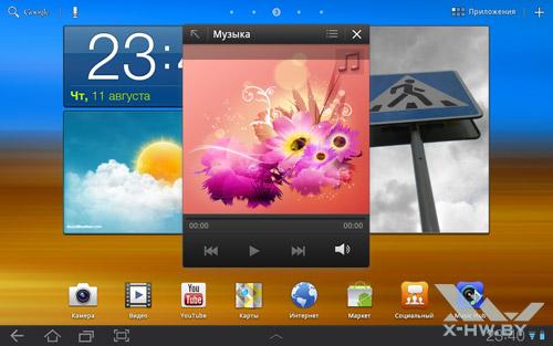 Приложение для управления медиа плеером Samsung Galaxy Tab 10.1
