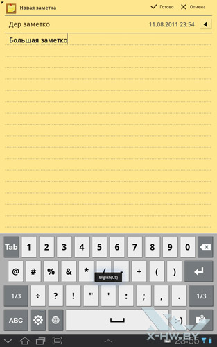 Экранная клавиатура Samsung Galaxy Tab 10.1. Рис. 3