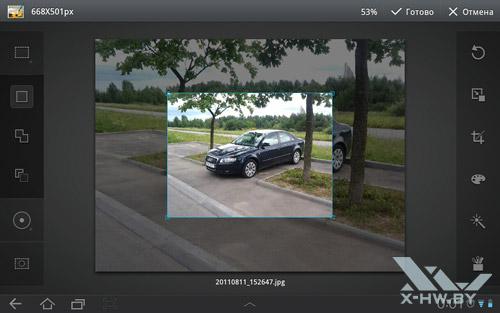 Фоторедактор на Samsung Galaxy Tab 10.1. Рис. 4