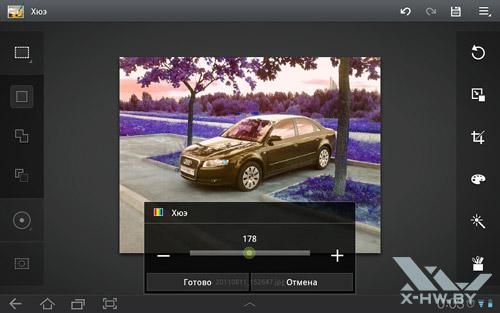 Фоторедактор на Samsung Galaxy Tab 10.1. Рис. 6