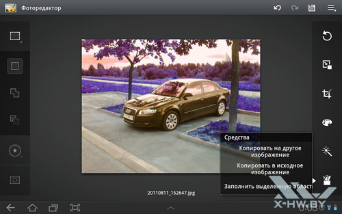 Фоторедактор на Samsung Galaxy Tab 10.1. Рис. 10