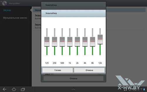 Настройки музыкального плеера на Samsung Galaxy Tab 10.1. Рис. 3