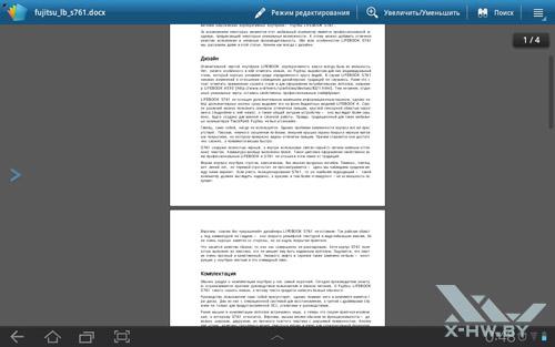Polaris Office на Samsung Galaxy Tab 10.1. Рис. 3