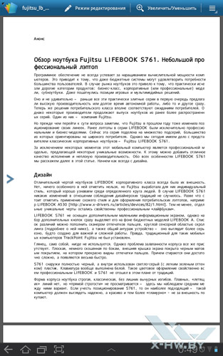 Polaris Office на Samsung Galaxy Tab 10.1. Рис. 4