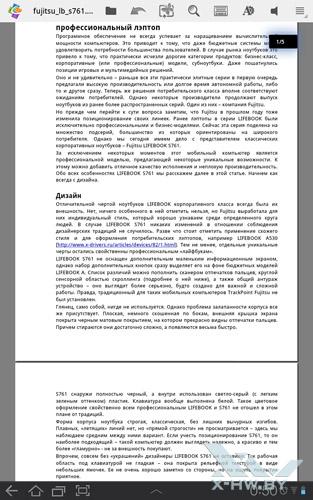 Quickoffice на Samsung Galaxy Tab 10.1. Рис. 1
