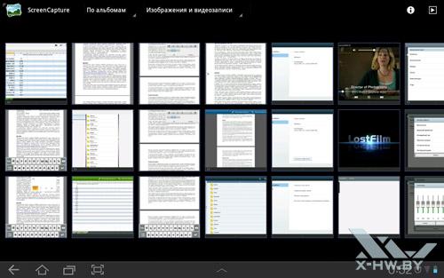Галерея на Samsung Galaxy Tab 10.1. Рис. 2