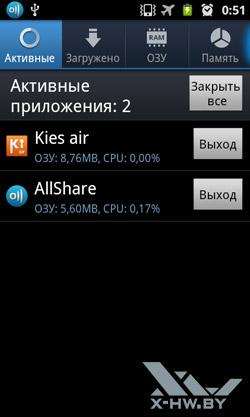 Установленные приложения на Samsung Galaxy R. Рис. 1