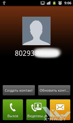 Предложение добавления номера в контакты на Samsung Galaxy R
