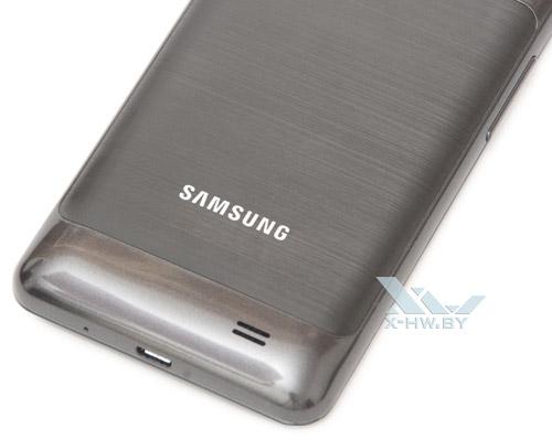 Ухват на задней крышке Samsung Galaxy R
